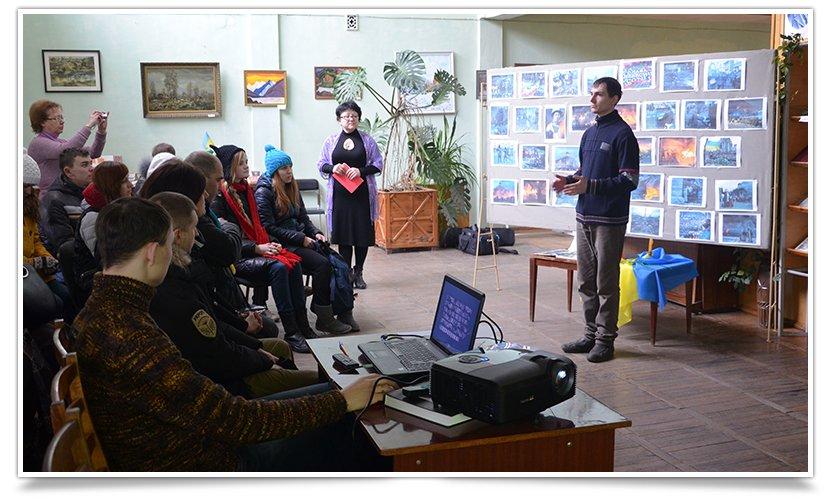 В Центральной библиотеке Славянска прошла встреча с участниками Майдана (фото) - фото 1