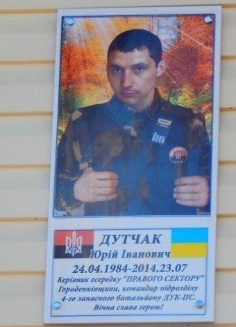 На Буковині встановили меморіальну дошку пам'яті загиблого в АТО волонтера (фото) - фото 1