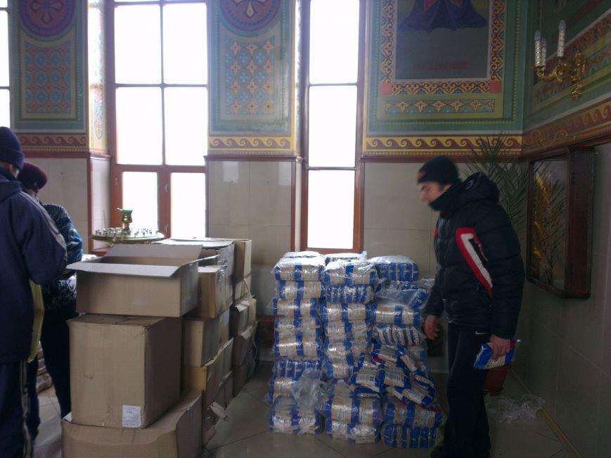 В Авдеевку доставили помощь от архиепископа Елисея (фото) (фото) - фото 1