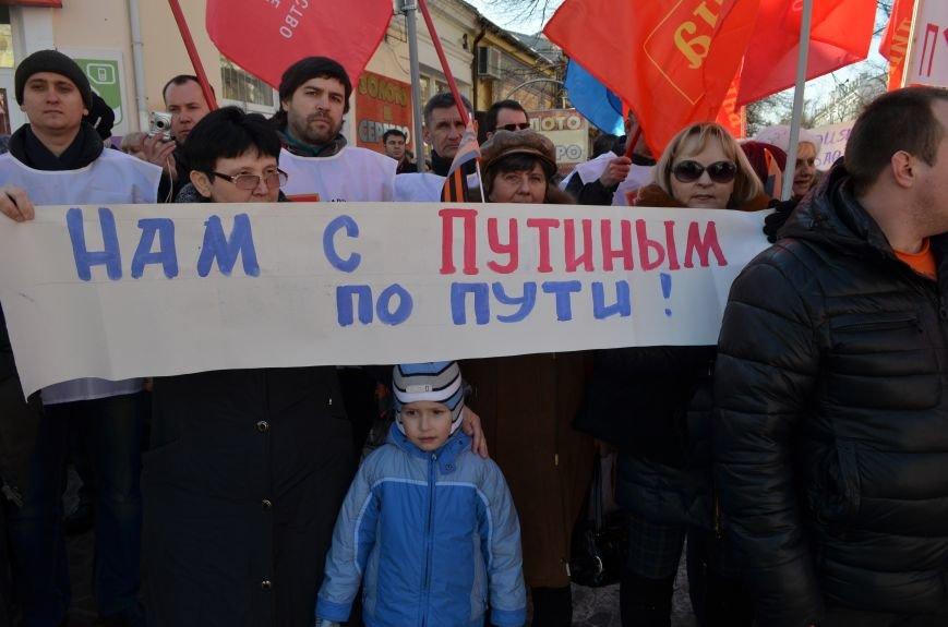 В Симферополе прошел митинг движения «Антимайдан» за Суверенитет России и политику Владимира Путина (ФОТО) (фото) - фото 1