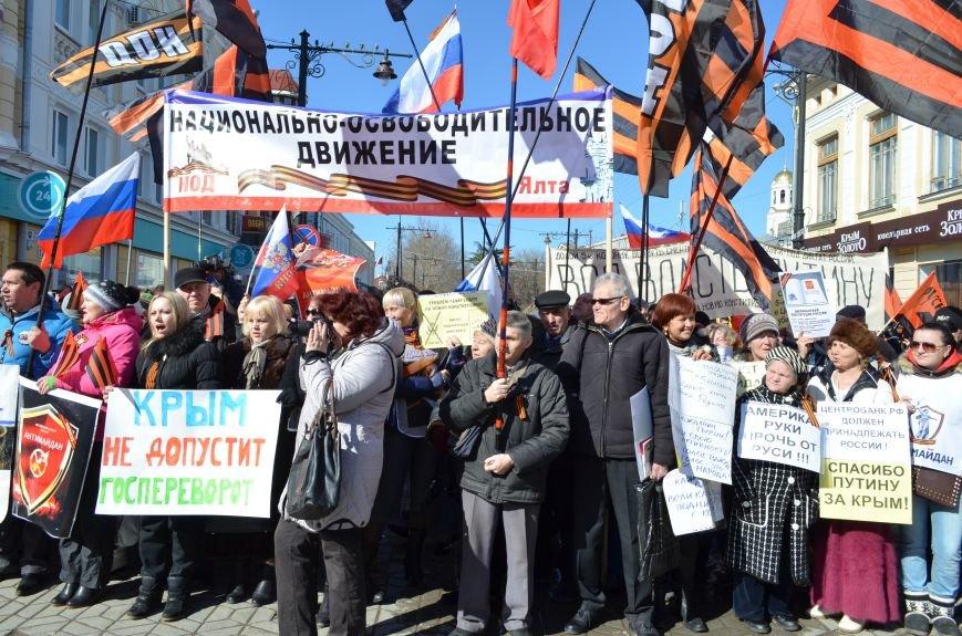 В Симферополе прошел митинг движения «Антимайдан» за суверенитет России и политику Владимира Путина (ФОТО), фото-15