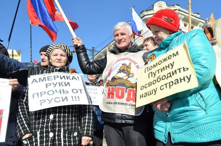 В Симферополе прошел митинг движения «Антимайдан» за суверенитет России и политику Владимира Путина (ФОТО), фото-7