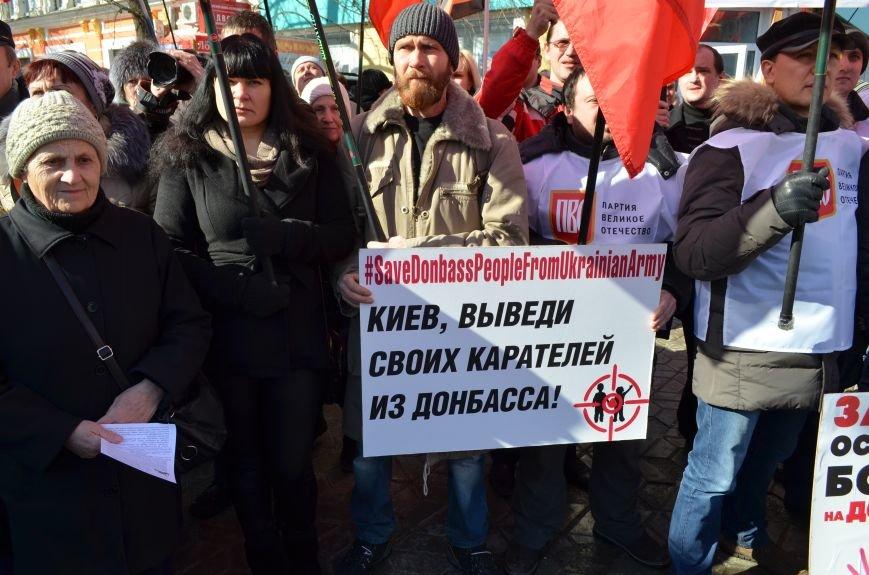 В Симферополе прошел митинг движения «Антимайдан» за суверенитет России и политику Владимира Путина (ФОТО), фото-9