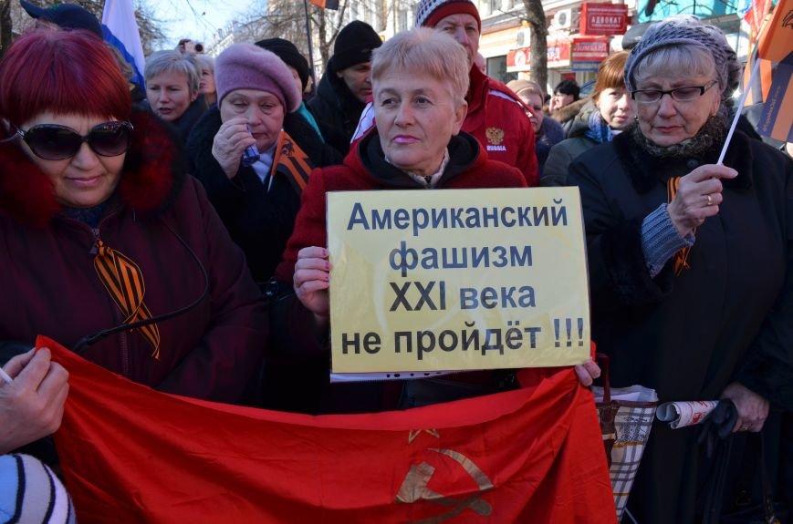 В Симферополе прошел митинг движения «Антимайдан» за суверенитет России и политику Владимира Путина (ФОТО), фото-8
