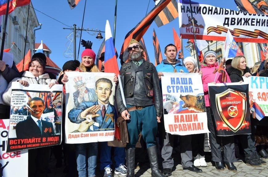 В Симферополе прошел митинг движения «Антимайдан» за суверенитет России и политику Владимира Путина (ФОТО), фото-11