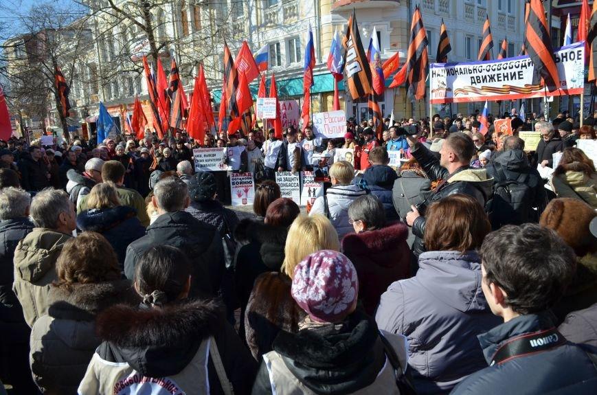 В Симферополе прошел митинг движения «Антимайдан» за суверенитет России и политику Владимира Путина (ФОТО), фото-13