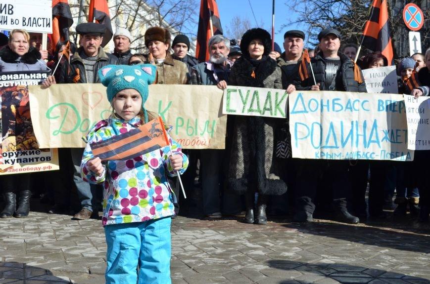 В Симферополе прошел митинг движения «Антимайдан» за суверенитет России и политику Владимира Путина (ФОТО), фото-10