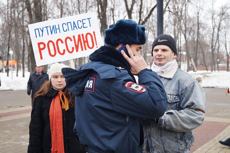 Участник акции против «пятой колонны» в Белгороде: «Президент – слово не совсем российское» (фото) - фото 3