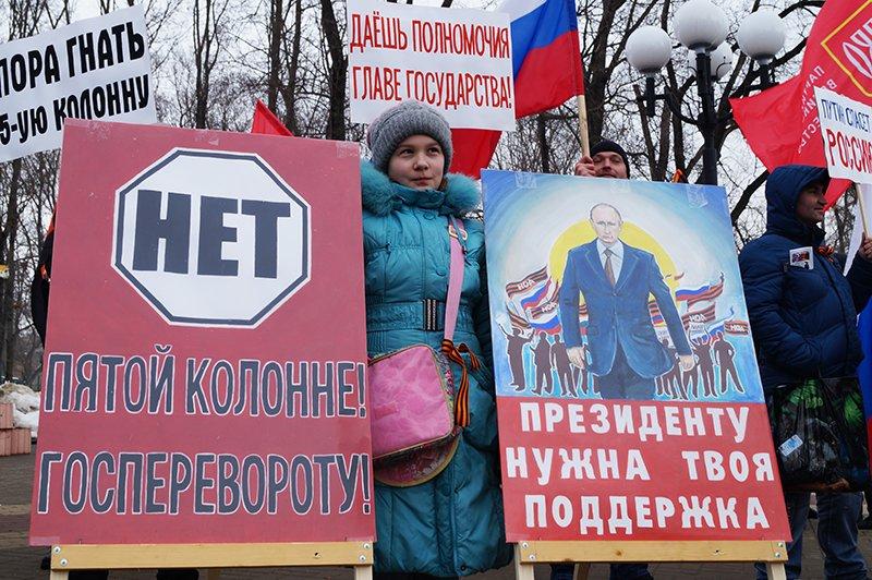 Участник акции против «пятой колонны» в Белгороде: «Президент – слово не совсем российское» (фото) - фото 4