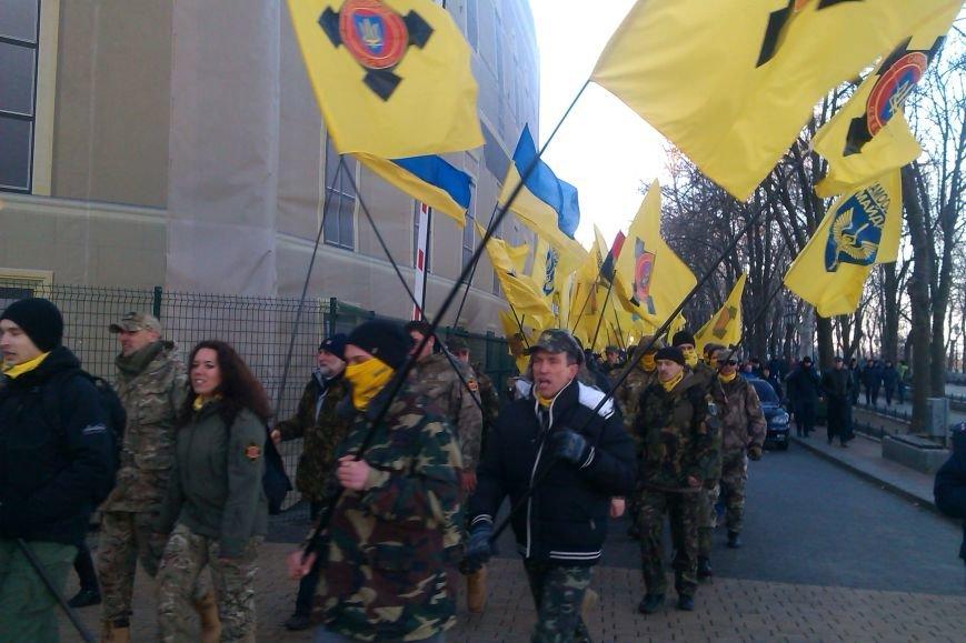 В Одессе маршем отпраздновала годовщину Самооборона (ФОТО, ВИДЕО) (фото) - фото 1