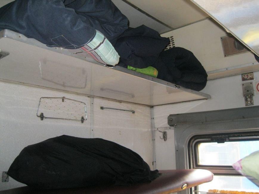 У львівському потязі знайшли тайник з гранатами (ФОТОРЕПОРТАЖ), фото-2