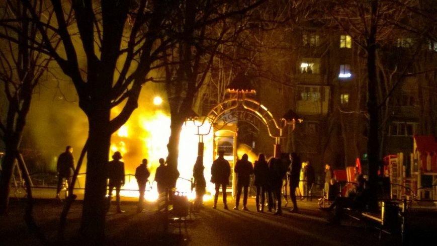 пожар рошен-2