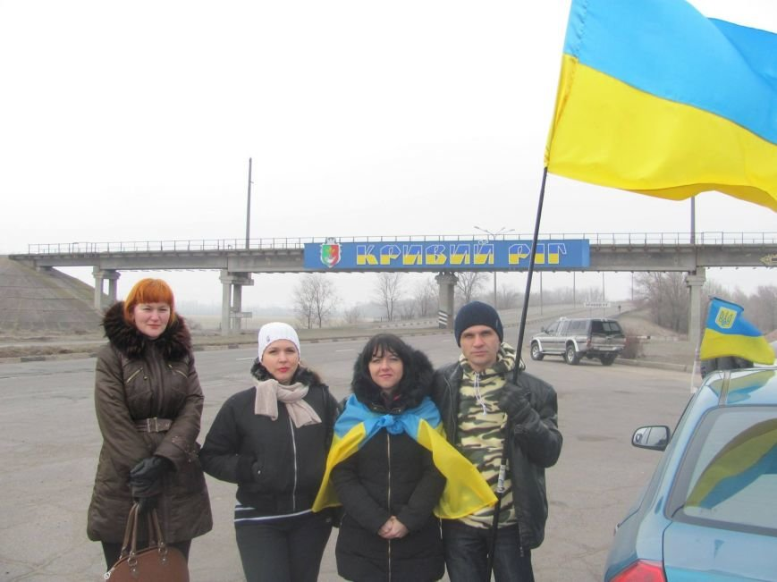 «Спасибо, что живы! Мы помним Иловайск» - криворожане встречали своих героев (ФОТО), фото-7
