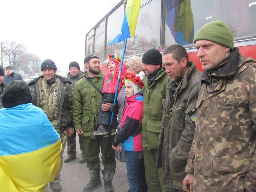 «Спасибо, что живы! Мы помним Иловайск» - криворожане встречали своих героев (ФОТО), фото-21
