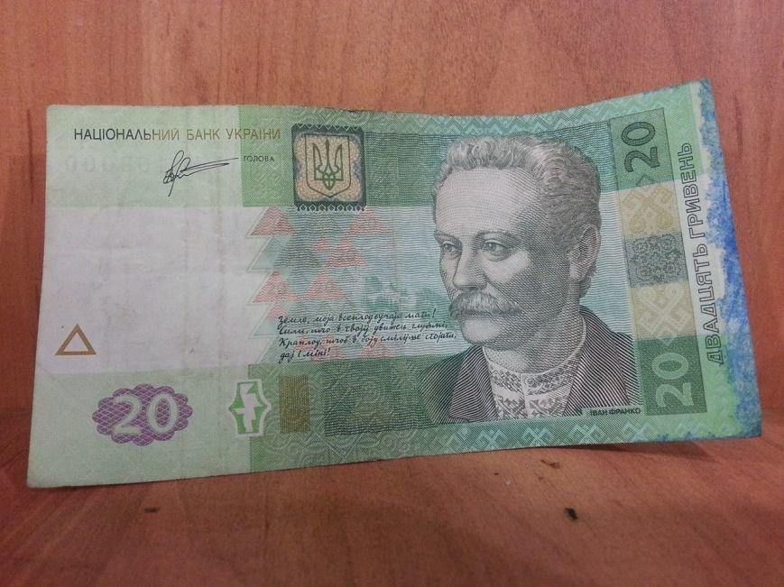 Обережно, «мічені» гроші з ДНР і ЛНР! (ФОТО), фото-3