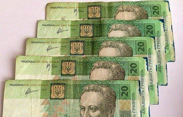 Обережно, «мічені» гроші з ДНР і ЛНР! (ФОТО) (фото) - фото 1
