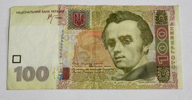 Обережно, «мічені» гроші з ДНР і ЛНР! (ФОТО) (фото) - фото 2