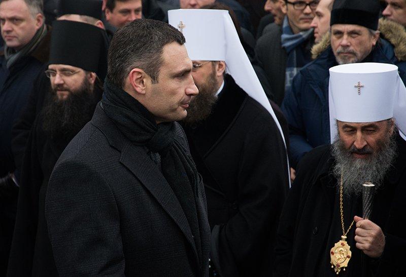 В Киеве Президент и представители европейских государств приняли участие в Марше Достоинства (ФОТОРЕПОРТАЖ), фото-2