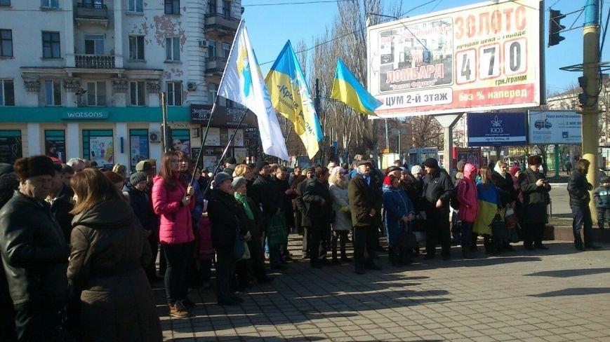 В Днепродзержинске состоялось Народное Вече (фото) - фото 1