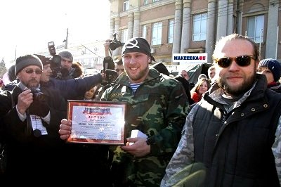 Силач из Вологды установил рекорд в Макеевке (фото) - фото 2