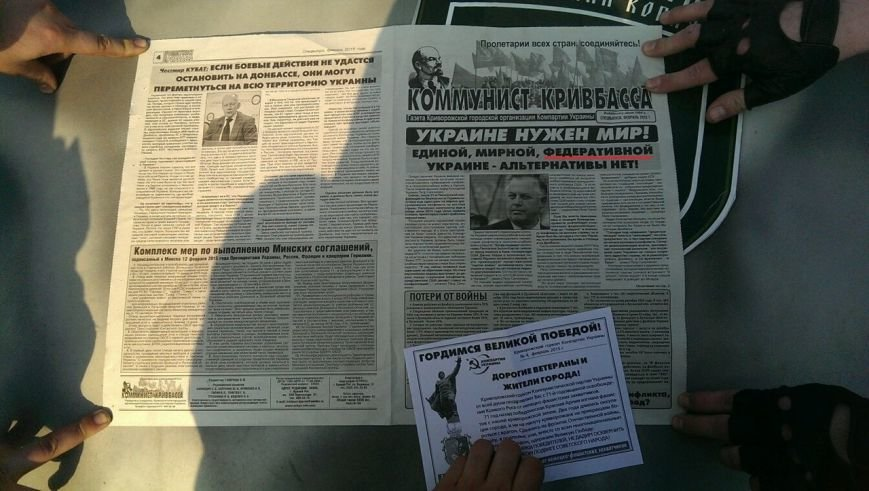 Активисты: На возложении цветов в честь освобождения Кривого Рога коммунисты вели антиукраинскую агитацию, фото-4