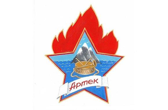 Международный детский центр «Артек» объявил победителя детского конкурса идей нового логотипа лагеря (фото) - фото 1