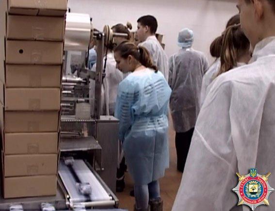 Школьники из Авдеевки посетили Днепропетровский молочный комбинат (фото) (фото) - фото 1