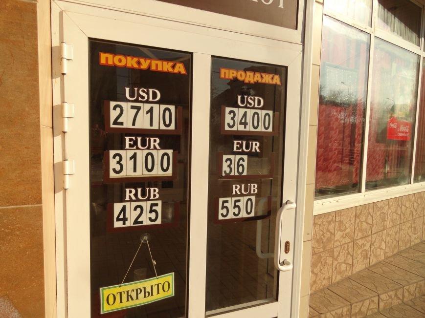 В Мариуполе доллар почти подобрался к уровню в 35 гривен (ФОТОФАКТ) (фото) - фото 1