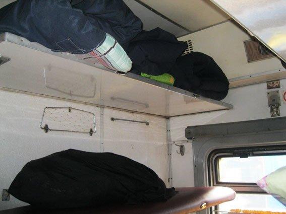 В поезде «Бердянск-Львов» нашли тайник с боеприпасами (ФОТО) (фото) - фото 1