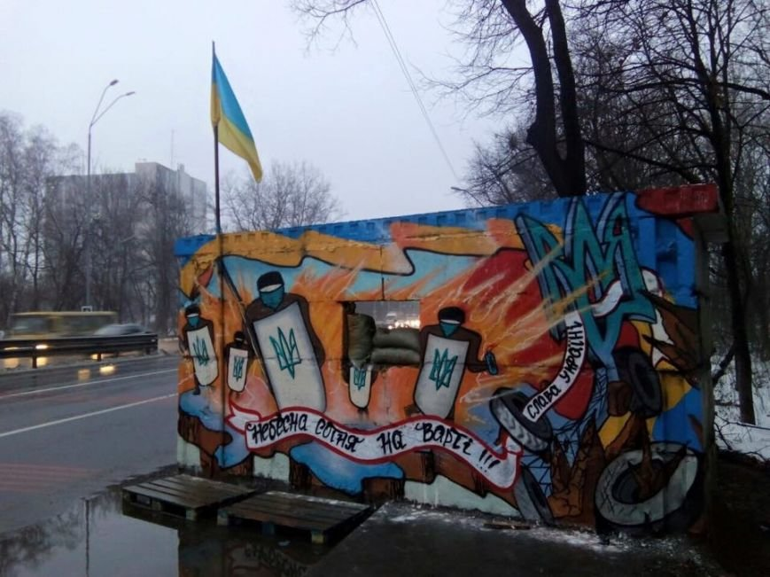 В Киеве к годовщине событий на майдане разрисовали блокпост (ФОТО) (фото) - фото 1