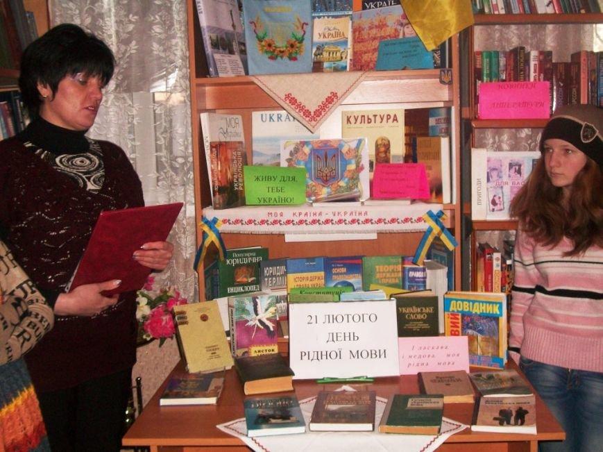 Цикл заходів до Міжнародного дня рідної мови в Слов'янському районі (фото) - фото 3