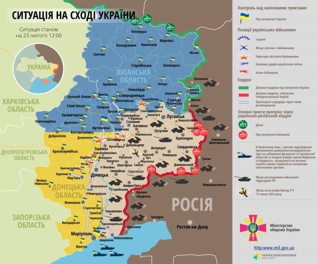 Карта расположения противоборствующих сторон по состоянию на 23 февраля, фото-1