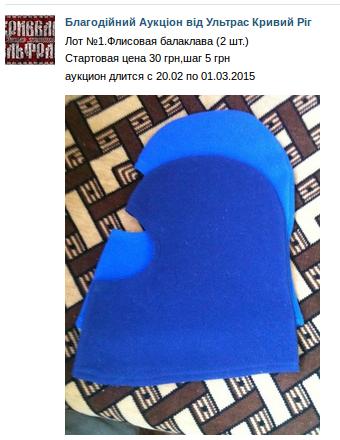 Screenshot - 23.02.2015 - 15:56:44