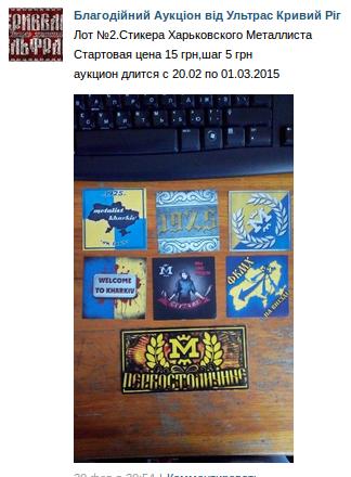Screenshot - 23.02.2015 - 15:56:51