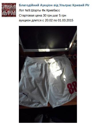 Screenshot - 23.02.2015 - 15:57:31