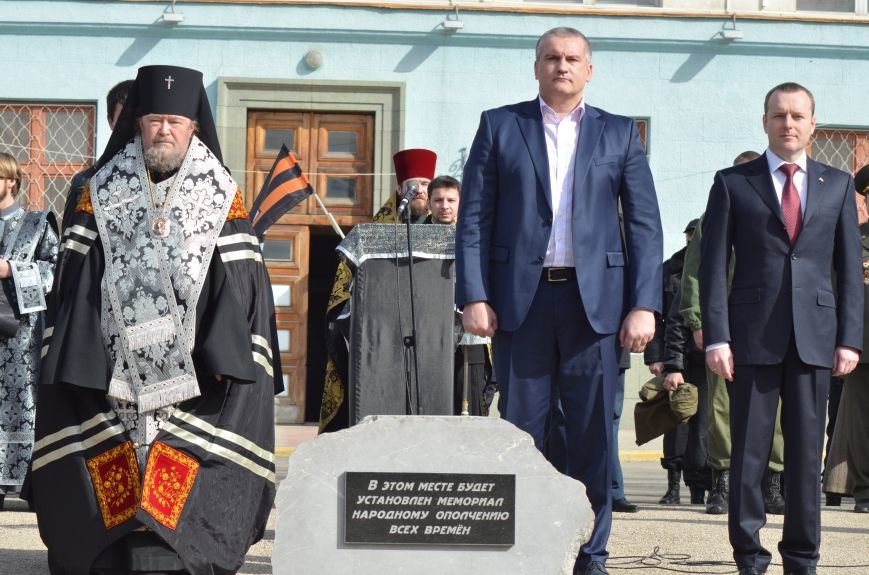 В Симферополе заложили памятный камень на месте памятника ополченцам всех времен (ФОТО), фото-2