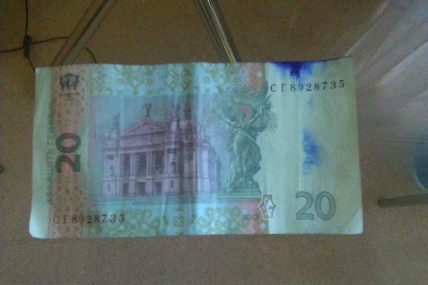 Осторожно, «меченые» деньги из ДНР и ЛНР! (фото) - фото 2