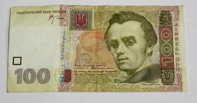 Осторожно, «меченые» деньги из ДНР и ЛНР! (фото) - фото 3