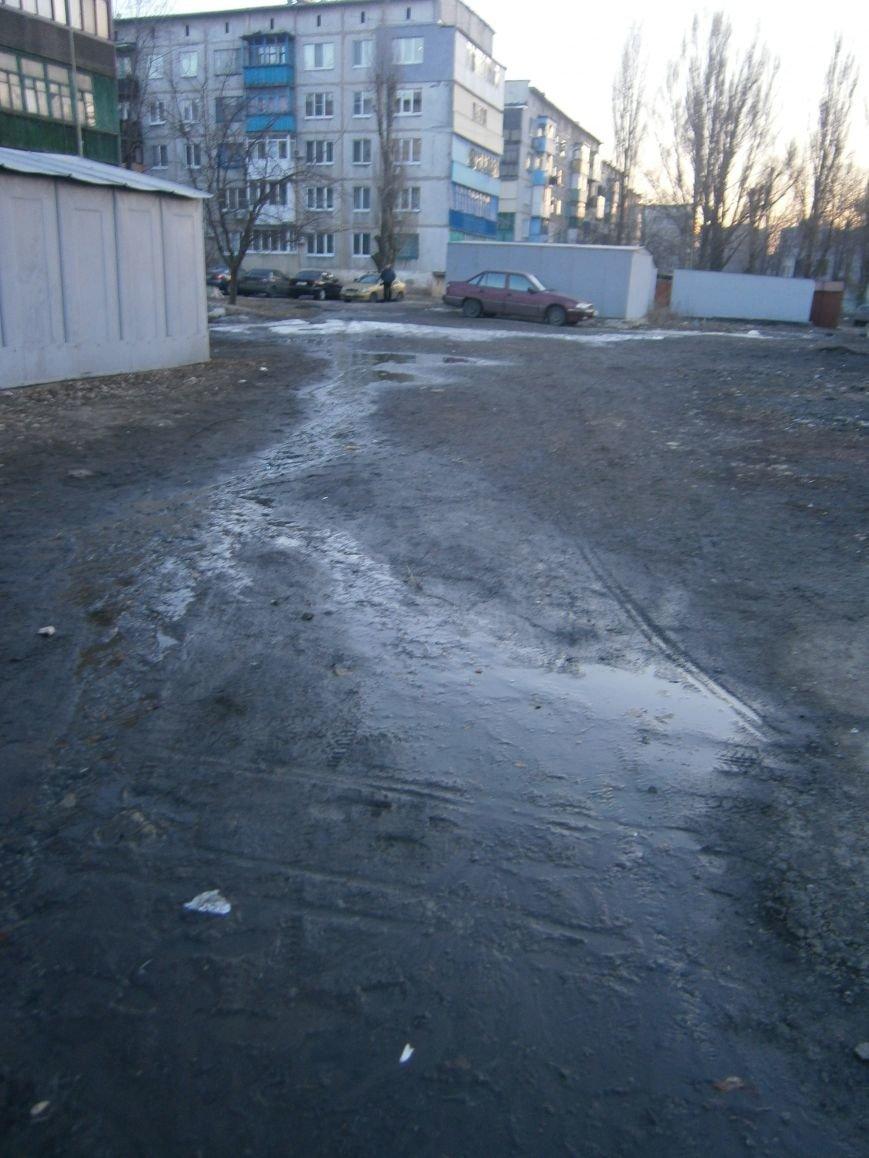В Димитрове на 5-ый день ликвидирована течь канализации (Фото) (фото) - фото 5