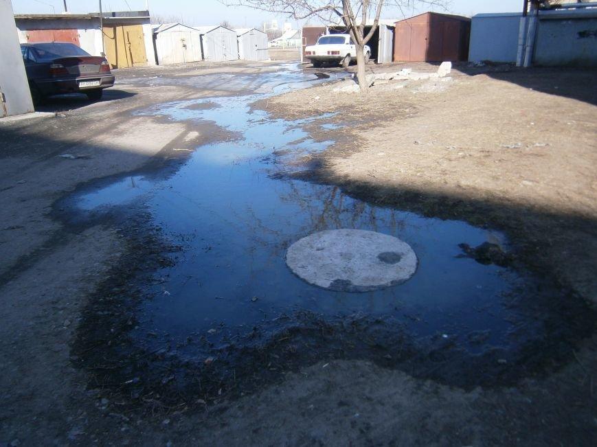 В Димитрове на 5-ый день ликвидирована течь канализации (Фото) (фото) - фото 1