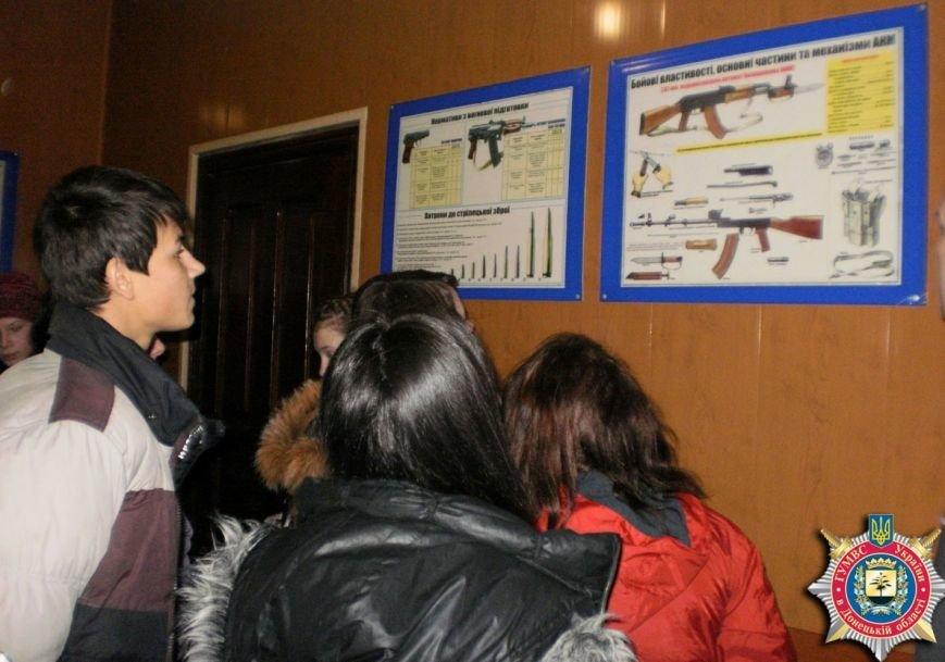Артемовские старшеклассники узнали, как это – быть милиционерами, фото-1
