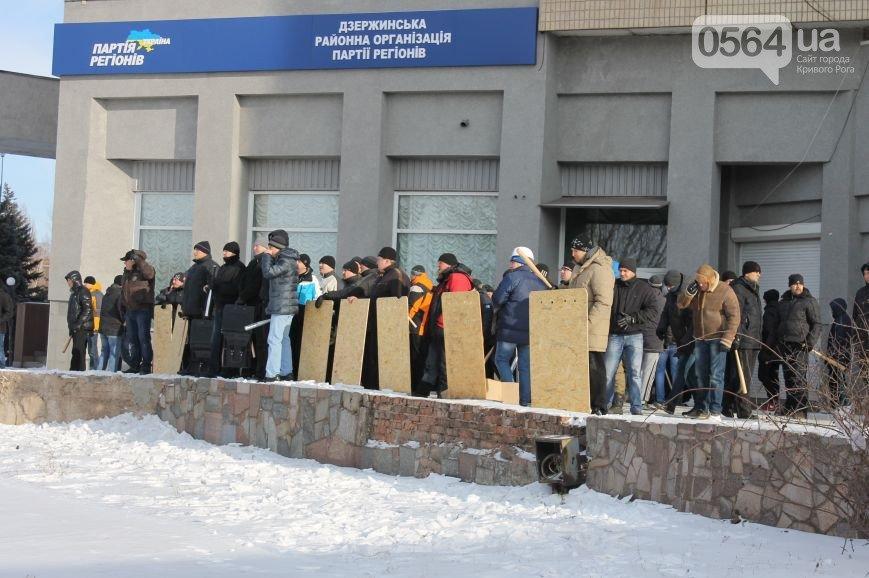 Прокуратура Кривого Рога просит сообщить о «титушках», ездивших на «Антимайдан» в Киев и Днепропетровск (фото) - фото 1