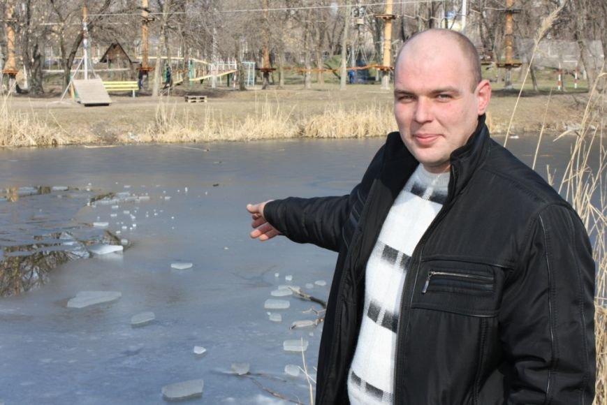 В Запорожской «Дубовке» подростки провалились под лед (ФОТО, ВИДЕО) (фото) - фото 2