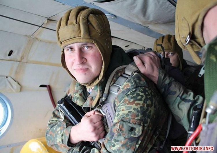 Раненный разведчик житомирской бригады мечтает разыскать девочку, которую он спас под Славянском (фото) - фото 1
