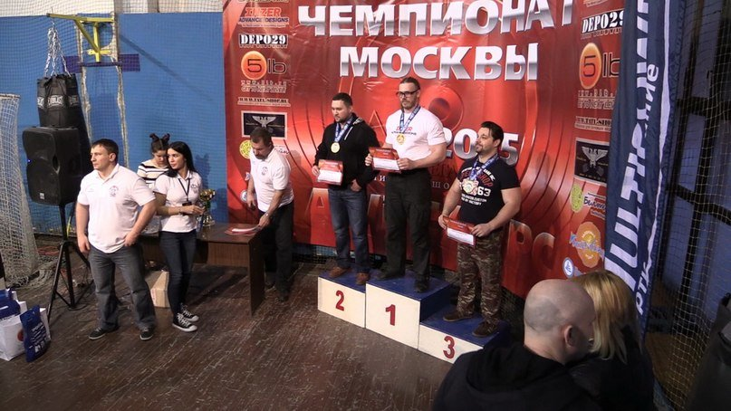 Домодедовец Леонид Щукин  стал чемпионом турнира «Мегаполис 2015» по жиму штанги лёжа (фото) - фото 1
