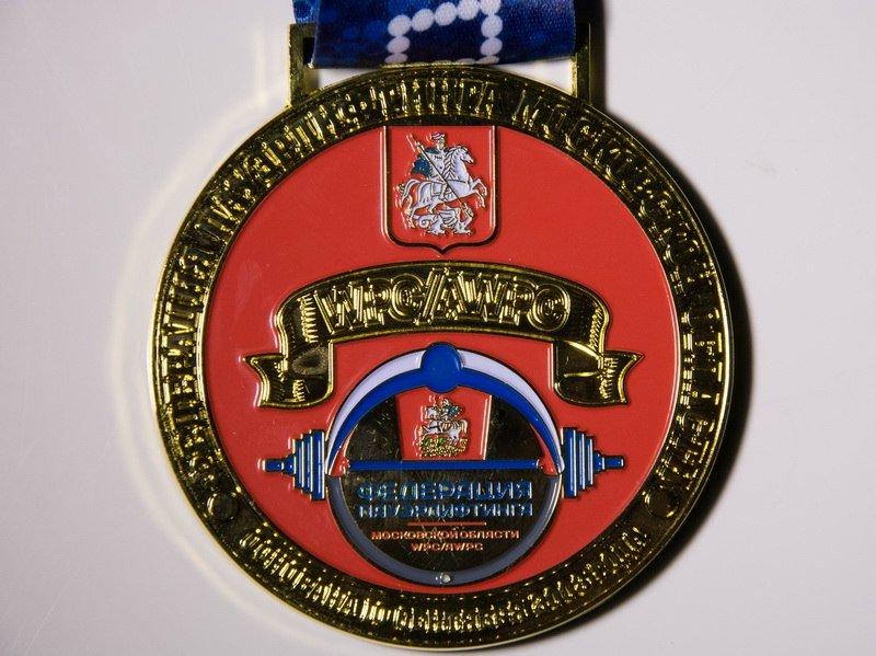Домодедовец Леонид Щукин  стал чемпионом турнира «Мегаполис 2015» по жиму штанги лёжа (фото) - фото 2