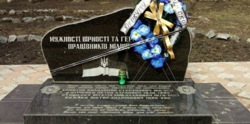 Одесские сепаратисты врут об открытии памятника беркутовцам, погибшим на Майдане (ФОТО) (фото) - фото 1