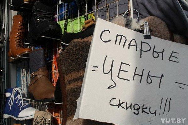 На гродненских рынках предприниматели снижают цены и гадают, что будет в марте (Фото), фото-3