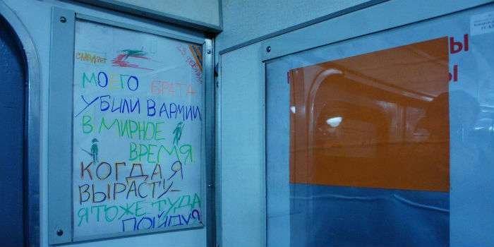 Шокуючі «дитячі» привітання з 23 лютого у Росії (ФОТОФАКТ) (фото) - фото 3