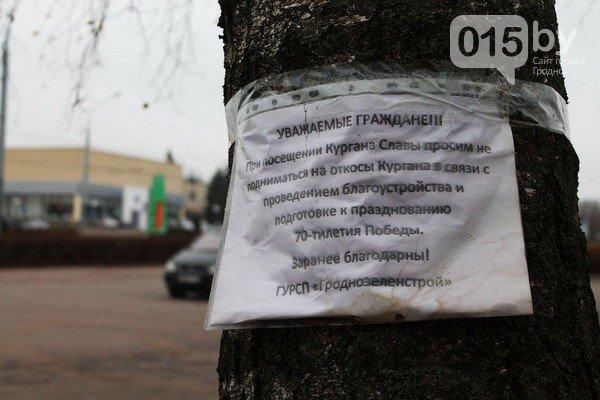 К 9 мая в Гродно реконструируют Курган Славы и организуют парад военной техники (фото) - фото 1